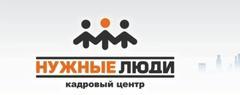 Нужные люди, Кадровое агентство