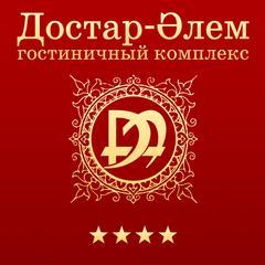 Центр Достар