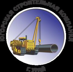 Югорская строительная компания