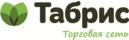 Торговая сеть ТАБРИС