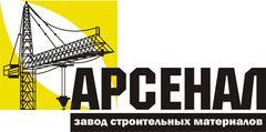 АрсеналПромСтрой