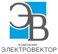 Компания Электровектор