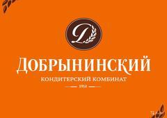Добрынинский, Комбинат мучнисто-кондитерских изделий