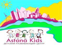 Astana Kids, ТМ (Капанова ИП)
