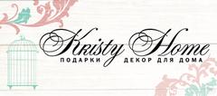 Kristy Home (ИП, Золотарева К.Л)