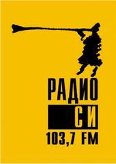 Радио СИ Медиа-Холдинг