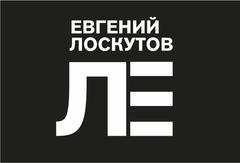 Продюсерский центр Лоскутова Е.В.