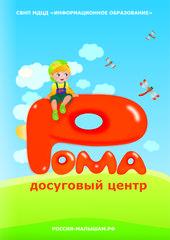 Информационное образование, Молодежный и детский центр досуга
