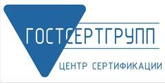 ГОСТСЕРТГРУПП-НН