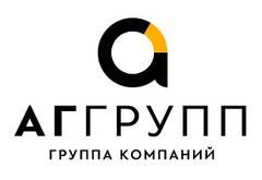 Группа компаний «АГ Групп»