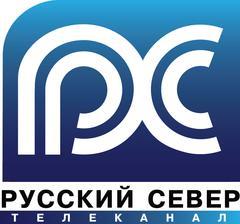 Телеканал «Русский север»