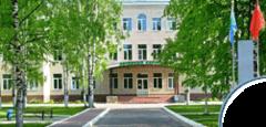 ГАУЗ МО Дубненская Городская Больница