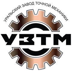 Уральский завод точной механики