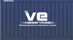 VE Service