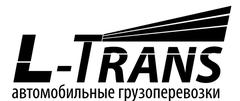 Л-Транс