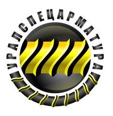 УралСпецАрматура