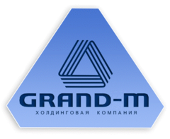 Холдинговая компания Гранд-М