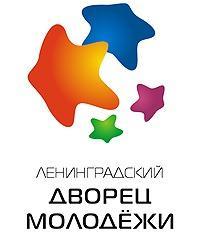 Ленинградский Дворец Молодежи