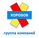 Компания КОРОБОВ