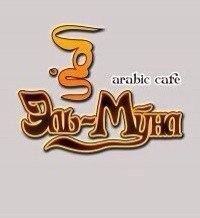 Эль Муна