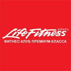 Life Fitness Astana