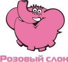Розовый слон Белгород