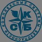 ГК КСБ (ООО Комплексные системы безопасности)