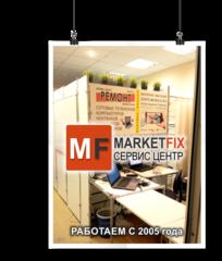 Интернет магазин Zopo-mobile.ru