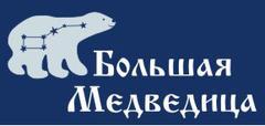 Агентство Большая Медведица