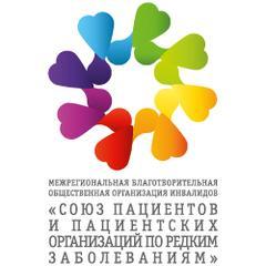 Союз пациентов и пациентских организаций по редким заболеваниям