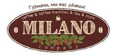 Компания МИЛАНО
