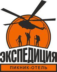 Пикник-отель Экспедиция