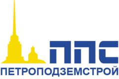 Петроподземстрой