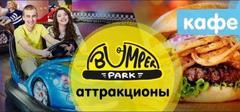 Бампер Парк