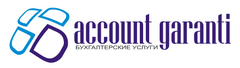 Account garanti