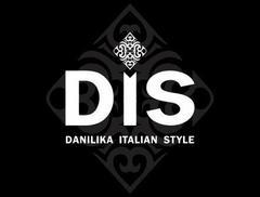 Данилика