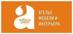 Альдэнса Люкс Мурманск