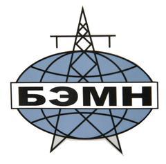 ОАО Белэлектромонтажналадка