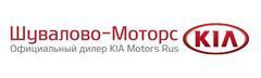 Шувалово-Моторс