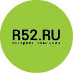 Р52.РУ