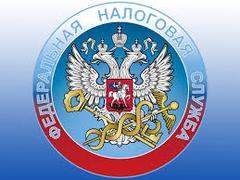Филиал ФКУ Налог-Сервис ФНС России по ЦОД в г.Москве