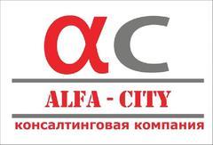 Альфа-Cити