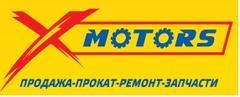 МОТОЦЕНТР X-MOTORS