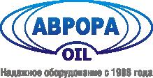 Завод нефтегазового оборудования АВРОРА-НЕФТЬ