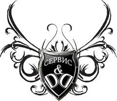Дябин Е.В. (D&D Сервис)