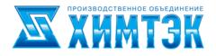 Химтэк, ПО