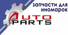 Autoparts