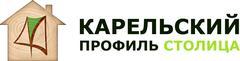 Карельский Профиль Столица
