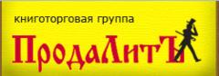 ПродаЛитЪ