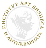 ЧОУ ДПО «Институт арт-бизнеса и антиквариата»